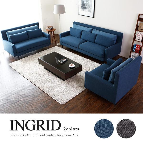 預購2月中旬-沙發組 INGRID英格利。舒適布沙發組1+2+3 / 2色 / H&D 東稻家居