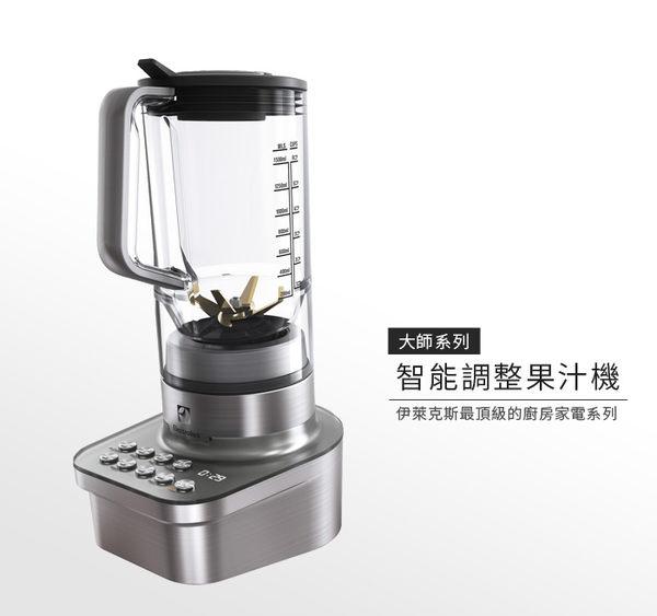 享好康!免運費送食譜+環保隨行杯【Electrolux伊萊克斯】黃金10度傾角 頂級智能調理果汁機(EBR9804S)