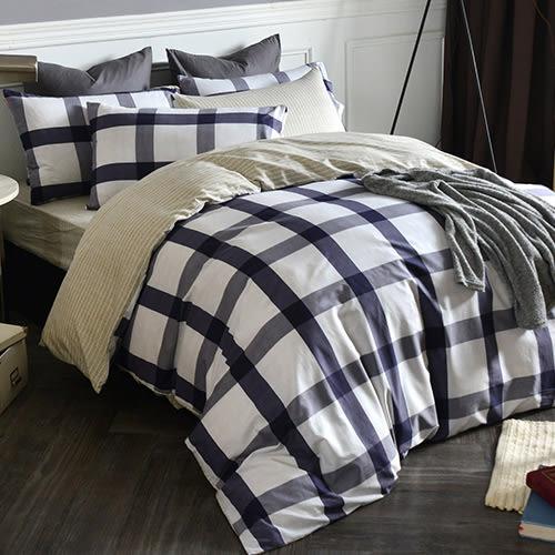 英國Abelia《時尚主義》雙人純棉四件式被套床包組