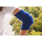 護膝護肘套裝戰術四秋冬騎行籃球訓練護具越野護膝套運動加厚件套 居享優品