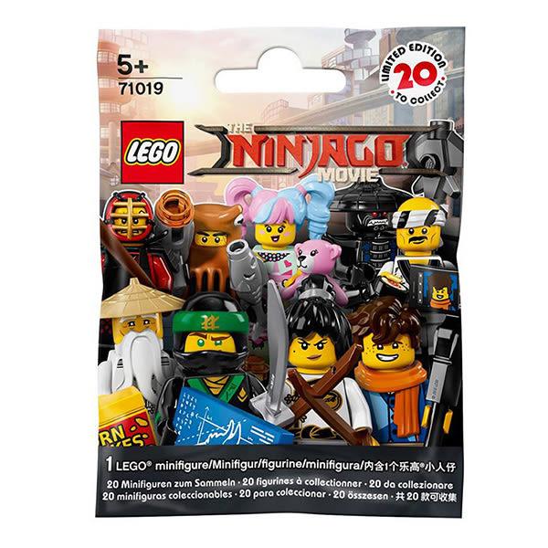 樂高積木LEGO 樂高人物系列 71019 樂高人偶包 樂高旋風忍者電影(隨機一入)
