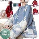 EASON SHOP(GW9769)韓版慵懶風聖誕節塗鴉刺繡加厚落肩寬鬆圓領長袖針織衫毛衣女上衣服寬版打底內搭