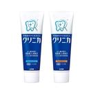 日本 LION CLINICA 固齒潔淨牙膏 130g 牙膏 牙齒 牙齒清潔 固齒佳牙膏