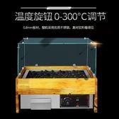 烤腸機 新款電熱火山石烤腸機商用家用台灣香腸熱狗機烤火腿腸燒烤石爐  DF 城市科技