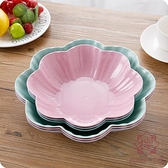4個裝 歐式家用水果盤客廳茶幾塑料糖果盤干果盤零食盤【櫻田川島】