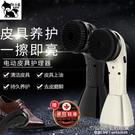 自動擦鞋機家用商用多功能電動擦鞋器手持充電小型便攜刷皮具神器 1995生活雜貨NMS