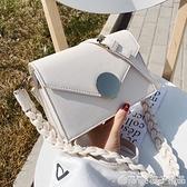 春季流行小包包女2020新款潮韓版百搭斜挎包簡約時尚單肩包小方包 (橙子精品)