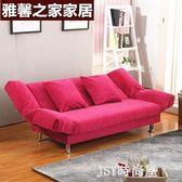 小戶型店面出租房可折疊沙發床簡易沙發客廳會客布藝沙發qm    JSY時尚屋