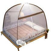 蒙古包蚊帳學生免安裝1.2米1.8m家用1.5宿舍單雙人床