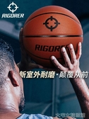 籃球準者籃球7號真皮牛皮手感成人耐磨兒童5小學生6粉色女男專用 大宅女韓國館