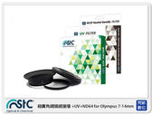 STC Screw-in Lens Adapter 濾鏡接環組 +UV+ND64 105mm For OLYMPUS 7-14mm (7-14)