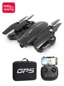 寶貝星GPS 無人機航拍器4K高清專業四軸飛行器遙控飛機直升2000米全館免運