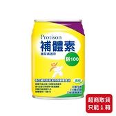 【補體素】 鉻100 清甜/不甜 (糖尿病適用) 237mlx24罐