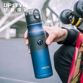 吸管杯夏季戶外運動水杯便攜簡約健身水壺吸管成人塑料創意潮流杯子