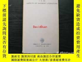 二手書博民逛書店Aspects罕見of Sanskrit literature 1st edY443410 Sushil Ku