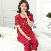 媽媽套裝 中老年純棉綢可外穿睡衣女夏季短袖純色花朵套裝刺繡媽媽薄家居服 寶貝計書