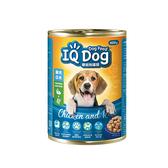 IQ Dog狗罐頭-雞肉+米口味400g【愛買】