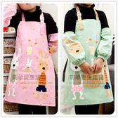 兒童純棉加厚防水圍裙畫畫衣罩衣袖套套裝小中大童 薔薇時尚