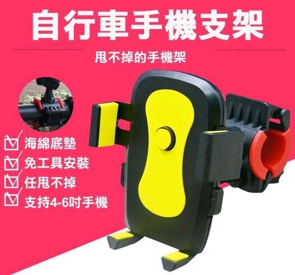 【現貨】X2 自動夾取 自行車手機支架 腳踏車 電動車 摩托車 手機架 手機支撐架 056L63