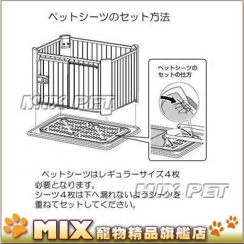 ◆MIX米克斯◆日本IRIS 【TIS-650】精緻拉門式圍片組(小)