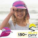 Sunday Afternoons S2D04396B-610胭脂紅 兒童可拆式護頸帽 Sun Chaser