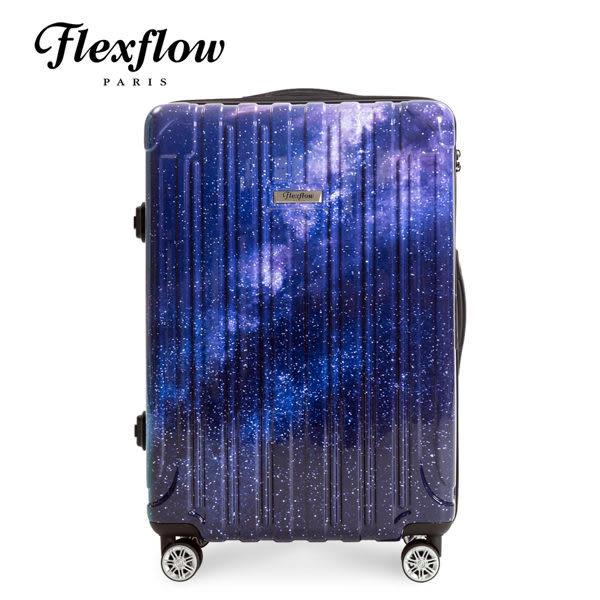 Flexflow 里爾系列 法國精品智能秤重 璀璨星空 29吋 防爆拉鍊 可加大 旅行箱 行李箱