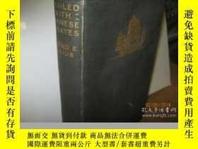 二手書博民逛書店【包罕見】I Sailed with Chinese Pirat