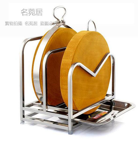 304不銹鋼砧板架 落地加寬鍋蓋架廚房置物架厚菜板支架大案板架子
