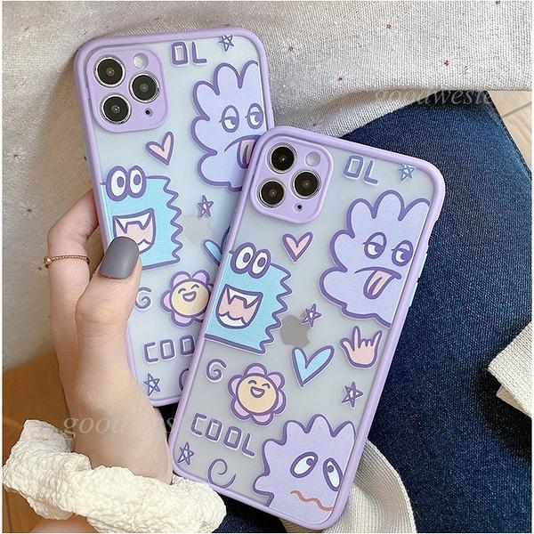 紫色卡通搞怪塗鴉iphone 12 11 Pro Xs Max XR SE i8 i7 i6sPlus磨砂全包防摔手機殼
