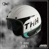[中壢安信]THH T-300 T300 彩繪 ERA 白黑藍 半罩 安全帽 內置遮陽鏡片