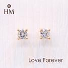 Harvest Moon 富家精品 玫瑰K金 簡單愛鋯石水鑽耳環 14K(含黃金量58.5%可回收變現) 非鍍金 5E00115