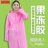 成人便攜加厚雨衣LVV623【極致男人】