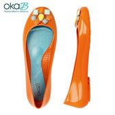 【Oka-B】RISDEN彩色琺瑯墜飾芭蕾平底娃娃鞋/包鞋  橘色(K05271-OR)