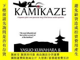 二手書博民逛書店Kamikaze:罕見A Japanese Pilots Own Spectacular Story of the