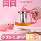 泡茶壺 茶壺玻璃咖啡泡茶壺茶具套裝家用大號單壺耐熱水壺過濾紅茶花茶壺【快速出貨】
