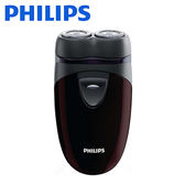 Philips 飛利浦 雙頭輕巧電鬍刀 PQ206