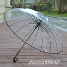 【快出】雨傘16骨透明雨傘長柄傘女日繫文藝小清新創意自動男女情侶傘加厚環保
