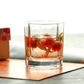 818好康 家用水杯套裝客廳玻璃杯子泡茶成套喝水具