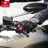手套摩多狼機車騎行碳纖維手套摩托車騎士裝備男夏季透氣賽車防護四季