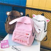 ~TT ~後背包雙肩包 校園小學生女書包韓國 初中高中學生背包