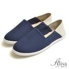 訂製鞋 萊卡兩穿防磨腳拼色懶人鞋-深藍