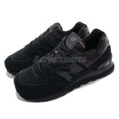 New Balance 復古慢跑鞋 574 NB 黑 全黑 麂皮鞋面 基本款 運動鞋 休閒鞋 女鞋【PUMP306】 WL574FHAB