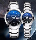 男士手錶男石英錶防水學生男錶時尚潮流超薄女錶夜光韓版腕錶igo     俏女孩