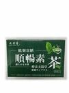 九龍齋 低聚寡糖 酵素順暢素茶 酵素太陽草20包入