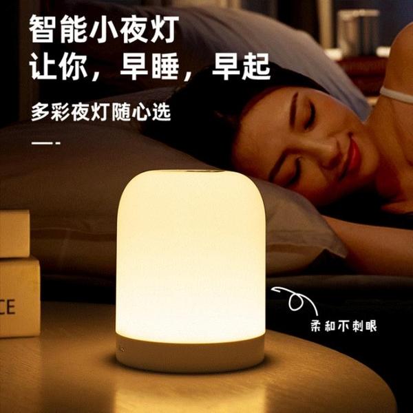 創意led七彩氛圍燈USB充電小夜燈護眼學生宿舍臥室床頭家用睡眠燈 「ATF夢幻小鎮」