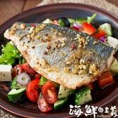 金目鱸魚片(約200g~300g)【產地:台灣】