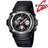 G-SHOCK AW-590-1A 世界時間 日期 鬧鈴 防水 銀色+黑色款 電子錶 AW-590-1ADR CASIO卡西歐