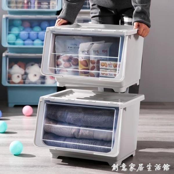 零食收納箱透明前開式翻蓋家用抽屜斜口兒童玩具整理柜盒子筐神器 創意家居
