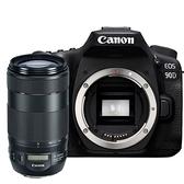 送128G +保護鏡 +副電3C LiFe CANON EOS 90D 18-135mm IS USM 變焦鏡組 (中文平輸)