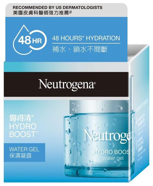露得清 Neutrogena水活保濕凝露 50ml